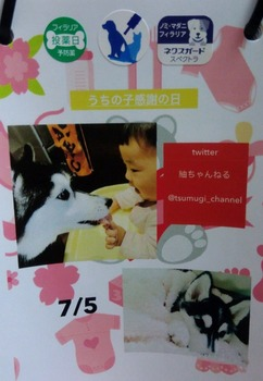 20-07-05-23-33-25-338_photo_1.jpg